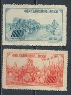 °°° CINA CHINA - Y&T N°963/64 - 1952 °°° - 1949 - ... People's Republic