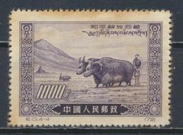°°° CINA CHINA - Y&T N°970 - 1952 °°° - 1949 - ... People's Republic