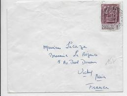 1961 - EX CONGO BELGE - KATANGA - ENVELOPPE De ELISABETHVILLE => VICHY - Katanga
