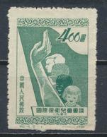 °°° CINA CHINA - Y&T N°971 - 1952 °°° - 1949 - ... People's Republic
