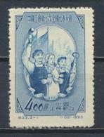 °°° CINA CHINA - Y&T N°977 - 1953 °°° - 1949 - ... People's Republic