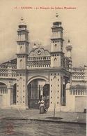 COCHINCHINE VIET NAM  Saïgon La Mosquée Des Indiens Musulmans - Viêt-Nam