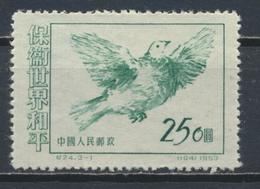 °°° CINA CHINA - Y&T N°987A - 1953 °°° - 1949 - ... People's Republic