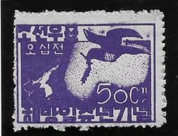 Corée Du Sud N°13 - Neuf ** Sans Charnière - TB - Corée Du Sud