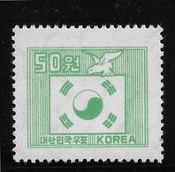Corée Du Sud N°125 - Neuf ** Sans Charnière - TB - Corée Du Sud
