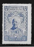Corée Du Sud N°147 - Neuf ** Sans Charnière - TB - Corée Du Sud