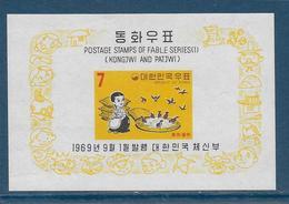 Corée Du Sud Bloc Feuillet N°159 - Neuf ** Sans Charnière - TB - Corée Du Sud