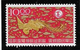 Formose N°515 - Neuf ** Sans Charnière - TB - Asia (Other)