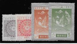 Japon N°186/189 - Neuf ** Sans Charnière - TB - Nuevos