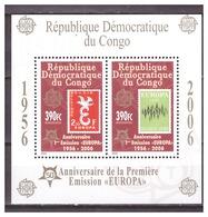 0912 Congo 2006 50 Year Europa Europe CEPT S/S MNH - 2006