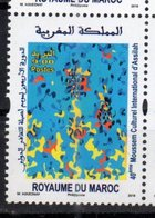 MOROCCO, 2018, MNH,MUSEUMS, INTERNATIONAL CULTURAL MUSEUM ASSILAH, 1v - Museums