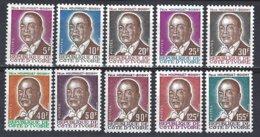 Cote D'Ivoire  Yv 746/55  Série Courante,Président Houphouët-Boigny  ** Mnh - Côte D'Ivoire (1960-...)