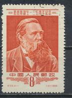 °°° CINA CHINA - Y&T N°1057 - 1955 °°° - 1949 - ... People's Republic
