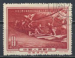°°° CINA CHINA - Y&T N°1060 - 1955 °°° - 1949 - ... People's Republic