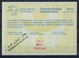 MAROC / MOROCCO La29A  20,00 / 15,00 DIRHAMS International Reply Coupon Reponse Antwortschein IRC IAS  O MARRAKESH - Marokko (1956-...)