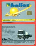 Kazakhstan 2000-2003 Plastic Card With A Chip.Carte Pour Le Calcul à La Station-service.Rare. - Other Collections