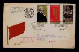KARL MARX  (1864-1964) 145th Anniv. Military War Politics Famous People CHINE Fdc 1963 Sp5581 - Célébrités