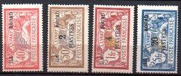 Col10    Rouad  N° 13 à 16 Neuf X MH  Cote : 79,30  Euro Cote 2015 - Rouad (1915-1921)
