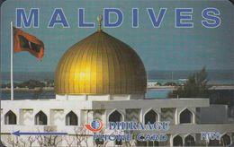Maldiven - M-202D- Mosque - Rf 50 - 202MLDD - Maldiven