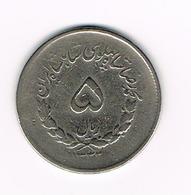 &  IRAN  5 RIALS  1333 - Iran