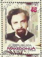 MK 2018-851 MILAN FIRFOV KOMPOSITOR, NORD MACEDONIA, 1 X 1v, MNH - Musica