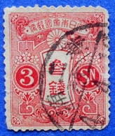 JAPAN 3 Sn 1914 TAZAWA STYLE - USED - Usados