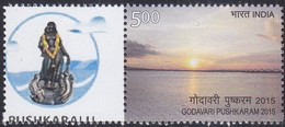 India - My Stamp New Issue 14-07-2015 (Yvert 2632) - Unused Stamps
