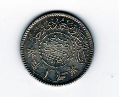 1/2 Rial 1354 (1935) Arabie Saoudite Argent SUP - Arabie Saoudite