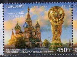 ARMENIA, 2018, FOOTBALL, RUSSIA FIFA WORLD CUP,  CHURCHES, CATHEDRALS, 1v - 2018 – Russia