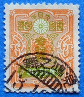 JAPAN 30 Sen 1929 TAZAWA STYLE - USED - Usati
