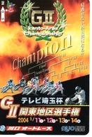 Carte Prépayée Japon Moto Motor Sports - Sport  Card (G 456) - Motos