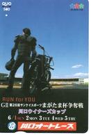 Carte Prépayée Japon Moto Motor Sports - Sport  Card (G 457) - Motos