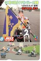 Carte Prépayée Japon Moto Motor Sports - Sport  Card (G 458) - Motos