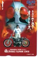 Carte Prépayée Japon Moto Motor Sports - Sport  Card (G 460) - Motos