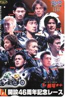 Carte Prépayée Japon Moto Motor Sports - Sport  Card (G 463) - Motos