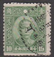 China Scott 384 1940 Dr Sun Yat-sen, 10c Green, Used - Unclassified