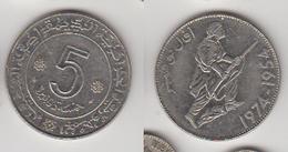 ALGERIE - 5 DINAR 1974-1954 - Algérie