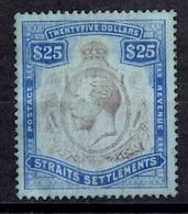 Malacca/Straits Settlements YT N° 151 Neuf (*). Rare! B/TB. A Saisir! - Straits Settlements