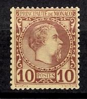 Monaco YT N° 4 Neuf *. Belle Gomme D'origine. B/TB. A Saisir! - Unused Stamps