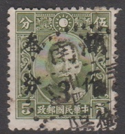 China Scott 444 1940  Regional Surcharges 3c On 5c  Olive Green, Used - China