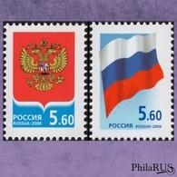 RUSSIA 2006 Mi.1331/2 Sc.6962/3 Definitive State Symbols | Set, 2v (MNH **) - Nuovi
