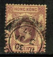 HONG KONG  Scott # 138 VF USED (Stamp Scan # 429) - Hong Kong (...-1997)