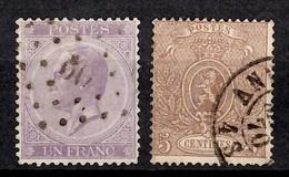 Belgique YT N° 21 Oblitéré (signé Roig) Et N° 25 Oblitéré. B/TB. A Saisir: - 1869-1883 Leopold II