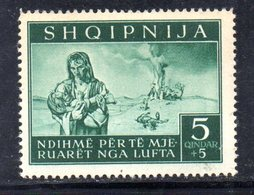 562A/1500 - ALBANIA 1944 , Vittime Di Guerra (sassone N. 15, Yvert N. 312)  ***  MNH - Albania