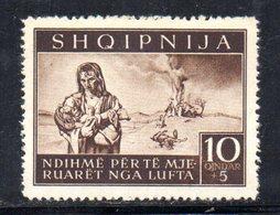 562B/1500 - ALBANIA 1944 , Vittime Di Guerra (sassone N. 16, Yvert N. 313)  ***  MNH - Albania