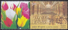India - My Stamp New Issue 16-07-2014 (Yvert 2602B) - India