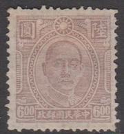 China Scott 569 1945 Dr.Sun Yat-sen,$ 6, Mint Hinged - Unclassified
