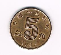 &  CHINA  5 WU JIAO  2003 - Chine