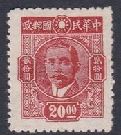 China Scott 625 1945 Dr Sun Yat-sen,$ 20 Carmine, Mint - Chine
