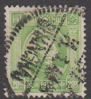China Scott 633 1946 Dr Sun Yat-sen,$ 20 Bright Yellow Green, Used - Unclassified